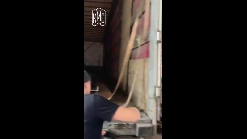 Видео от ТОО ПО КазМетСервис