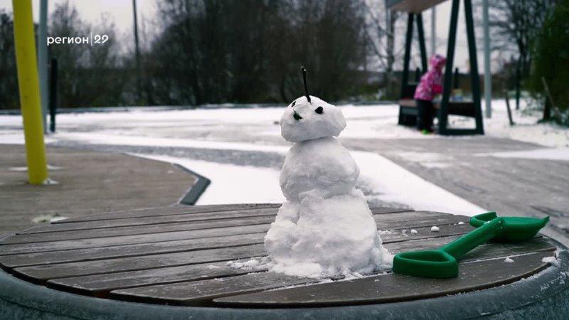 Первый снег в Архангельске