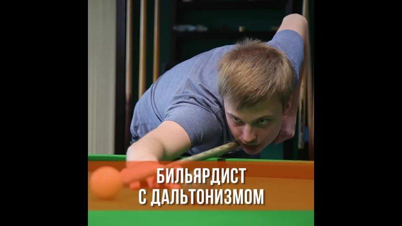 Лучший игрок в снукер в России
