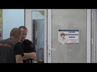 "Администрация МР ""Медынский район"" kullanıcısından video"