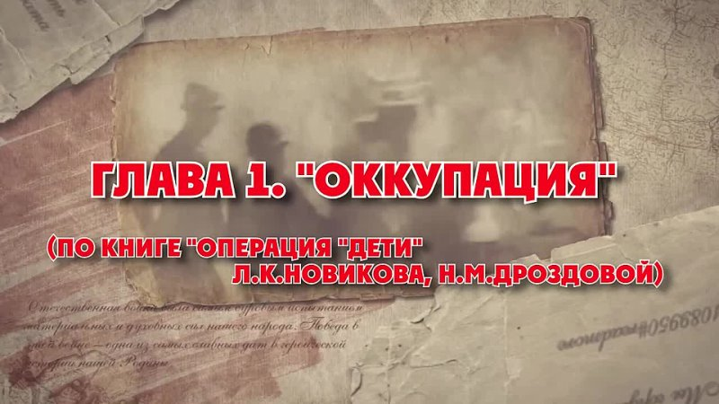 Видео от Республика Детство