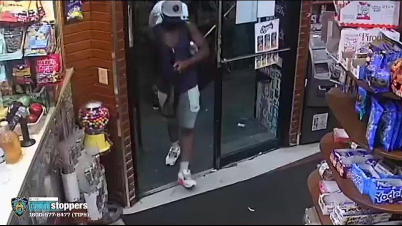 Разыскивается за ограбление