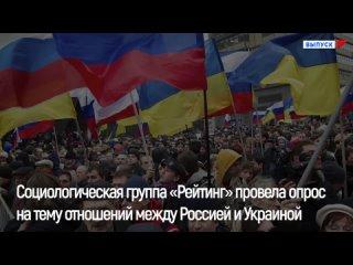 ЛДПР ТВ kullanıcısından video