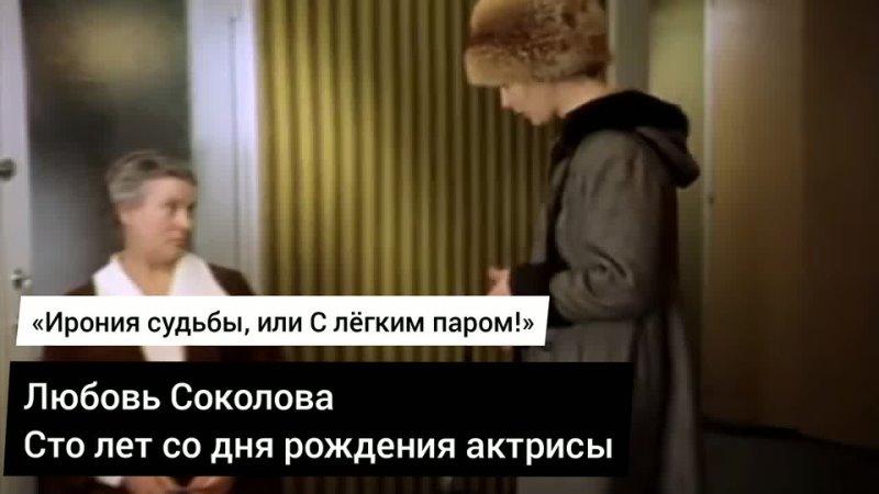 Видео от Телеканал Мосфильм Золотая коллекция