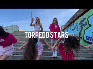 Зажигай с Torpedo STARS