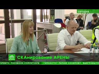СКА Арена НТВ.mp4