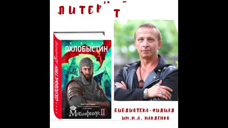 Видео от Библиотека филиал№1 им Павленко г Новороссийск