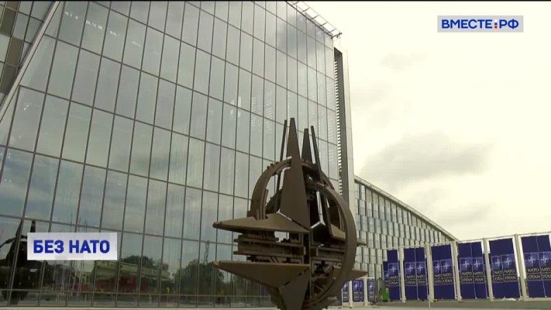 Россия приостанавливает работу постоянного представительства при НАТО