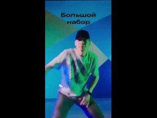 Хип-хоп в Брянске