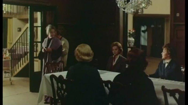 Время и семья Конвей 1984 Видео