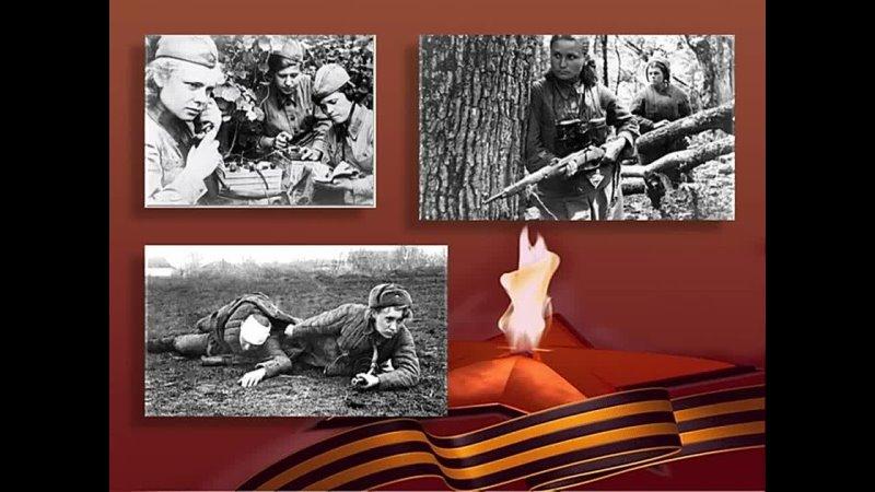 Подвиг как песня живет видеоролик к 100 летию со дня рождения Тамары Ивановны Ильиной 1921 1943 партизанки разведчицы