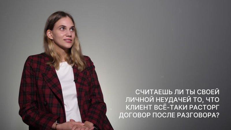 Блиц с Анастасией Цухишвили Супервайзером ССК