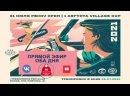 Финал - Женщины - Pskov Wake Open 2021