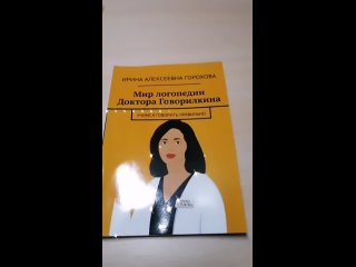 Video by Irina Gorokhova