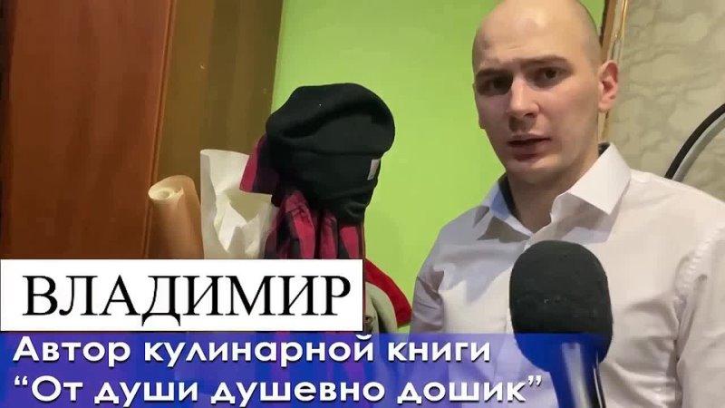 Видео от Nikolay Zelenov