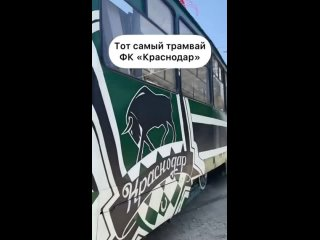 Video by МОЙ КРАСНОДАР
