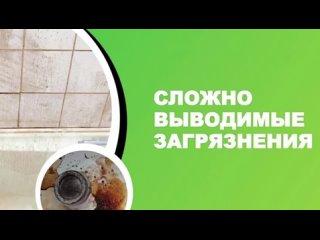 Video by Maria Chelnokova