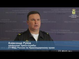 Полицейские пресекли в Краснодарском крае нелегальное производство табачной продукции