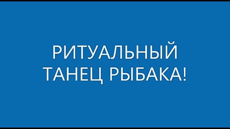 Видео от Александра Бартова