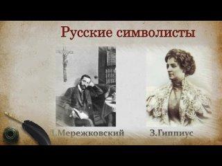 """Video by МБУК """"ЦГБС для взрослых"""""""