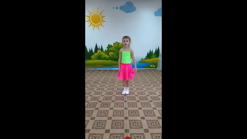 Суланова Катя читает стихотворение Прохоровой Л Ф Здравствуй радуга дуга