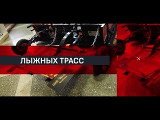 Видео от Ski-ma/оборудование для подготовки лыжных трасс