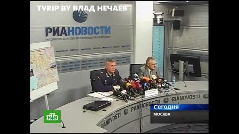 Сегодня 5 08 2009 Ведущий Роман Мамонов