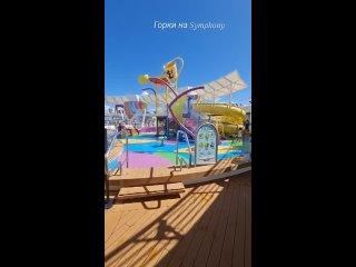 Видео от Элечки Удачи