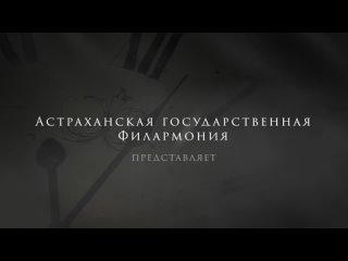 Ночь Искусств соц сети.mp4