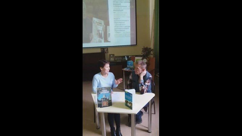Видео от Библиомир библиотек Ленинского района г Саратова