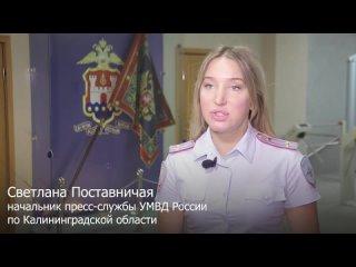 Video by КАЛИНИНГРАД БЕЗ НАРКОТИКОВ