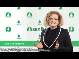 Видео от ЗЕЛЕНЫЕ МОСКВА | Экология