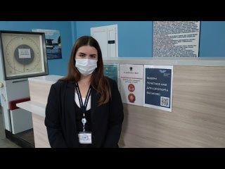 Video by 2-ой Архангельский объединённый авиаотряд