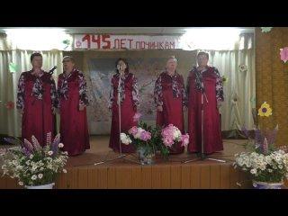 Video by Буйский сельский Дом культуры