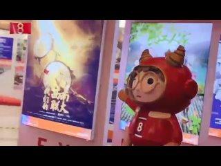 2021 Пекинская Осенняя Ярмарка Телесериала Выставка Плакатов