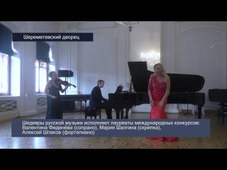 Video by Natalia Astakhova