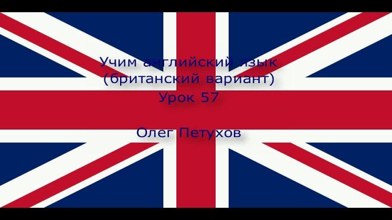 Видео от Студия изучения иностранных языков