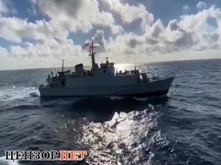 Флот Великобритании попрощался с кораблями, которые передадут Украине.