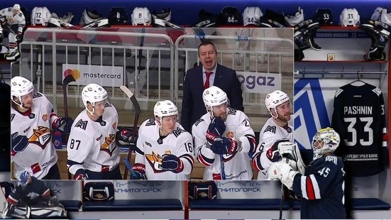 Гол 0 2 Егор Коробкин выводит свою команду вперёд Динамо Рига Металлург Магнитогорск 19 10 21