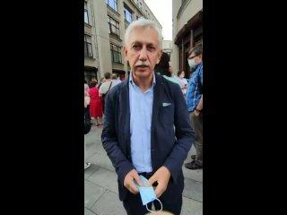 Mihail Tarantsovtan video