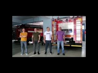 МЧС Ставрополья в своём официальном инстаграме выложило креативное видео в духе «тик-ток»