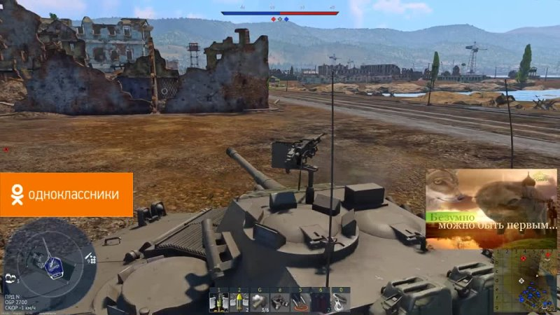 ЧСВ ДНИЩЕ ЭТОГО ПАТЧА C13 T90 в War Thunder