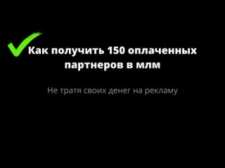 Бизнес на ладони   Светлана Сивицкая kullanıcısından video