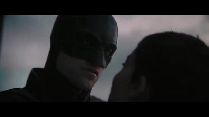 Бэтмен Русский трейлер 2 2022