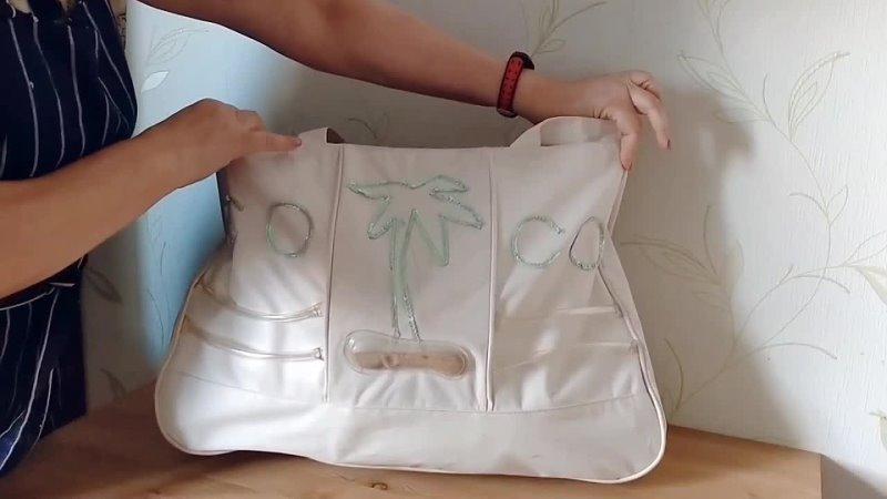 Тайны пляжной сумки