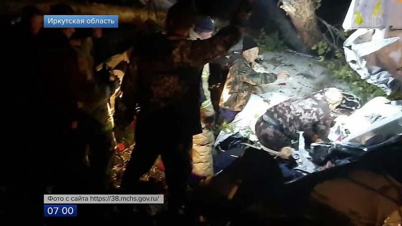 В Иркутской области с места крушения самолета Л 410 извлекли бортовой самописец