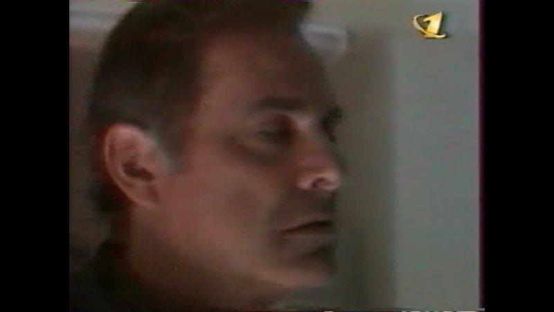 Полтергейст Наследие 1 сезон 18 серия Мощи Святого Антония ОРТ 1998 VHS