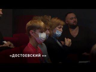 В театре«Глобус» стартовал проект, посвящённый До...