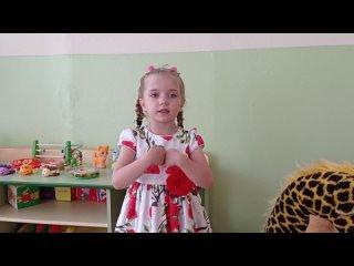 Дарья Карташева, 6 лет,  МБДОУ «Детский сад «Сказка» г. Вуктыл, воспитатель Иванова Олеся Олеговна