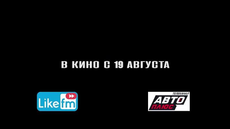 Охотник за разумом Схватка 💥 Русский трейлер 💥 Фильм 2021 Элайджа Вуд